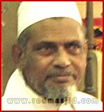 ash_sheikh_muttuawapa_aalim.jpg